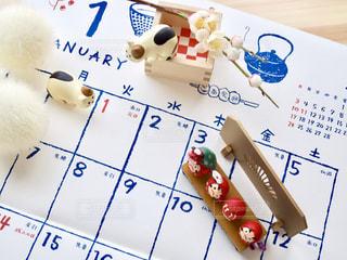 新しいカレンダーの写真・画像素材[1642710]