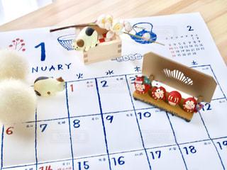 新しいカレンダーの写真・画像素材[1642711]