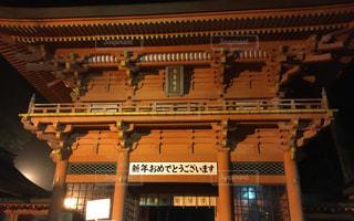 新年の夜中の鹿島神宮の写真・画像素材[1051434]