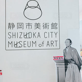 サインの前に坂本龍馬立っての写真・画像素材[1024997]