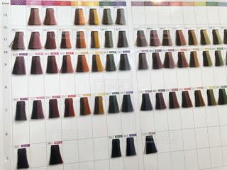 カラーチャートの写真・画像素材[2177487]