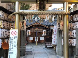 御金神社の写真・画像素材[1032465]