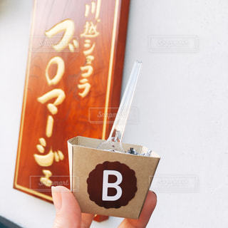 川越ショコラ フロマージュの写真・画像素材[1034019]