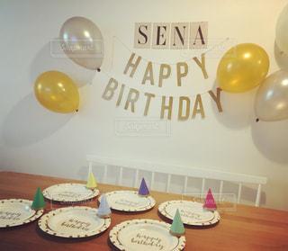 birthday partyの写真・画像素材[1036652]
