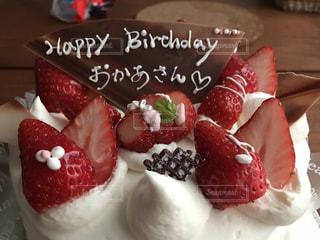 ケーキの写真・画像素材[449298]
