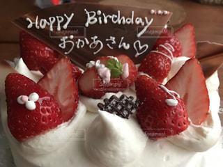 ケーキの写真・画像素材[449299]
