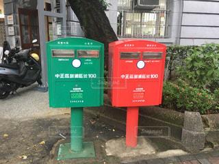 台湾 ポストの写真・画像素材[1039246]