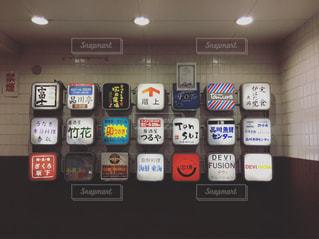 東京の飲み屋の写真・画像素材[1041139]