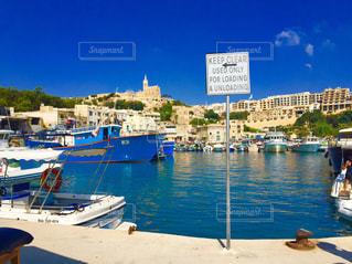 Malta - No.1041306