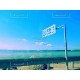 倉敷市への写真・画像素材[1048802]