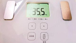体重の写真・画像素材[1147715]