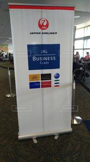 JALビジネスクラス搭乗待ちの写真・画像素材[1047104]