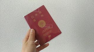 パスポート - No.1093677