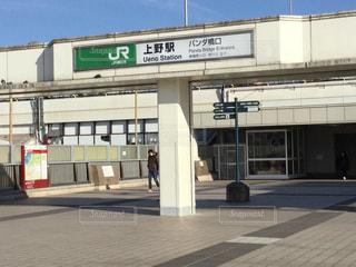 上野駅パンダ橋口の写真・画像素材[1045045]