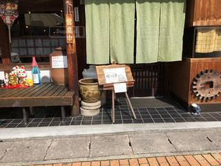 蕎麦屋の店先の写真・画像素材[1044820]