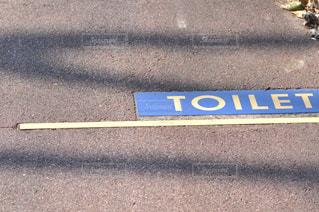 道の端にトイレのサインの写真・画像素材[1052407]