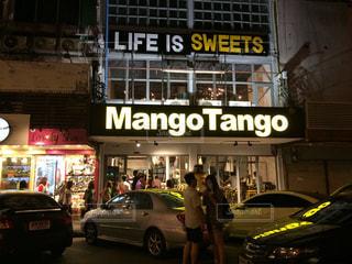 バンコクのマンゴーのお店の写真・画像素材[1046189]