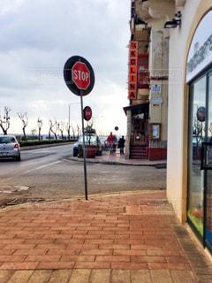 Stopの写真・画像素材[1054277]