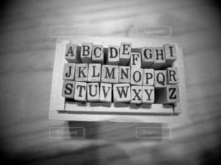 アルファベットの写真・画像素材[1078615]