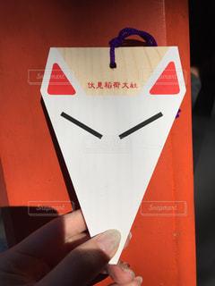 稲荷神社の絵馬の写真・画像素材[1047660]