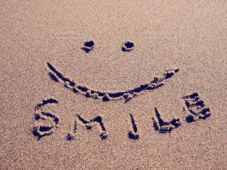 今日も一日笑顔で⑅◡̈*の写真・画像素材[1048531]