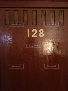 ジョンレノンが泊った部屋@万平ホテル - No.1067185