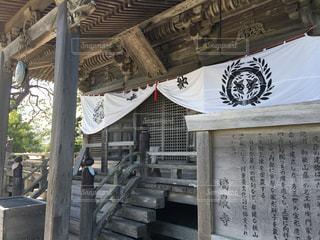瑞巌寺♡ - No.1073936