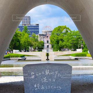 平和祈念公園の写真・画像素材[1050813]
