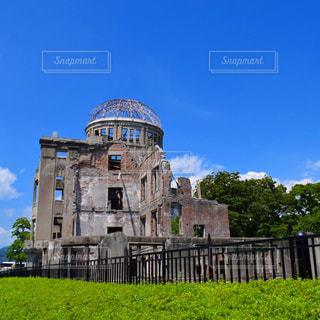広島 原爆ドームの写真・画像素材[1050815]
