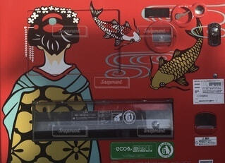 京の自販機の写真・画像素材[3619883]