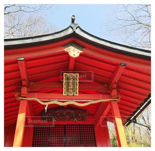 九頭龍神社 箱根の写真・画像素材[1121242]