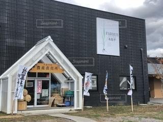 道の駅FARMUS木島平の写真・画像素材[1623421]