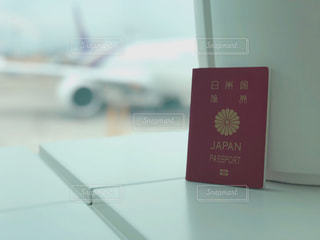passportの写真・画像素材[1061854]