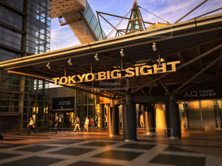 東京ビッグサイトの写真・画像素材[1082522]