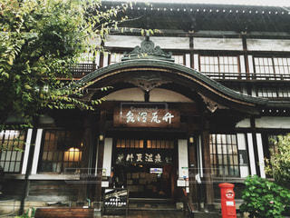 竹瓦温泉の写真・画像素材[1461944]