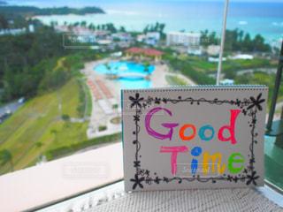 good timeの写真・画像素材[1067052]