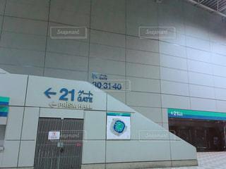 東京ドームのゲート案内の写真・画像素材[1085642]