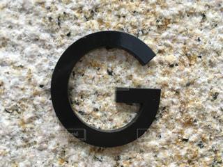 Gの写真・画像素材[1584111]
