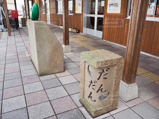 島根の方言だんだんの写真・画像素材[1807563]