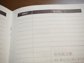 おくすり手帳の写真・画像素材[1841311]