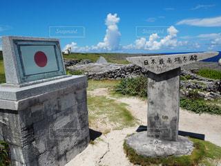 日本最南端の碑と星空観測タワーの写真・画像素材[2387859]