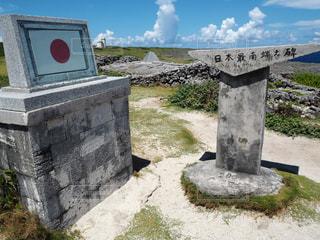 日本最南端の碑と星空観測タワーの写真・画像素材[2387861]