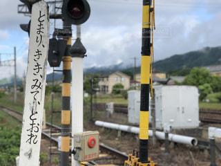 三重県伊賀市の踏切の写真・画像素材[3224864]