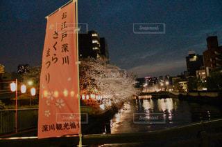 さくらまつり - No.1177198