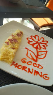 朝食の写真・画像素材[1080527]
