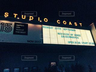 Studio coastの写真・画像素材[1075477]