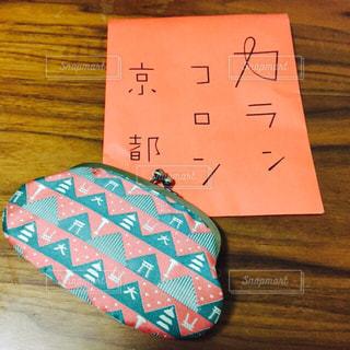 京都の写真・画像素材[314715]