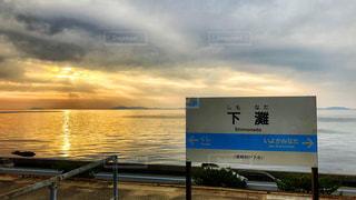 秘境駅の夕日の写真・画像素材[1169815]