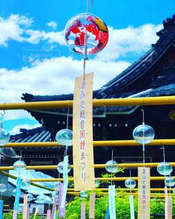 納涼風鈴祭りの写真・画像素材[1278684]