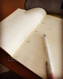 しあわせ日記の写真・画像素材[1291763]